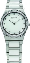 Ladies Bering Ceramic Watch 32430-754