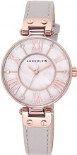 Ladies Anne Klein Watch 10/N9918RGTP